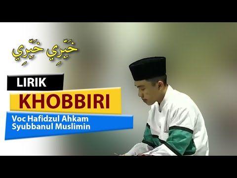 Baju Syubbanul Muslimin