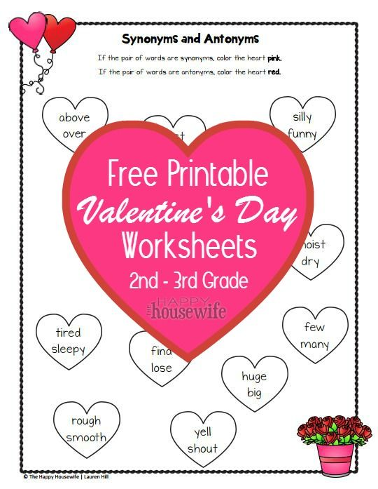 homeschool valentines and free printables on pinterest. Black Bedroom Furniture Sets. Home Design Ideas