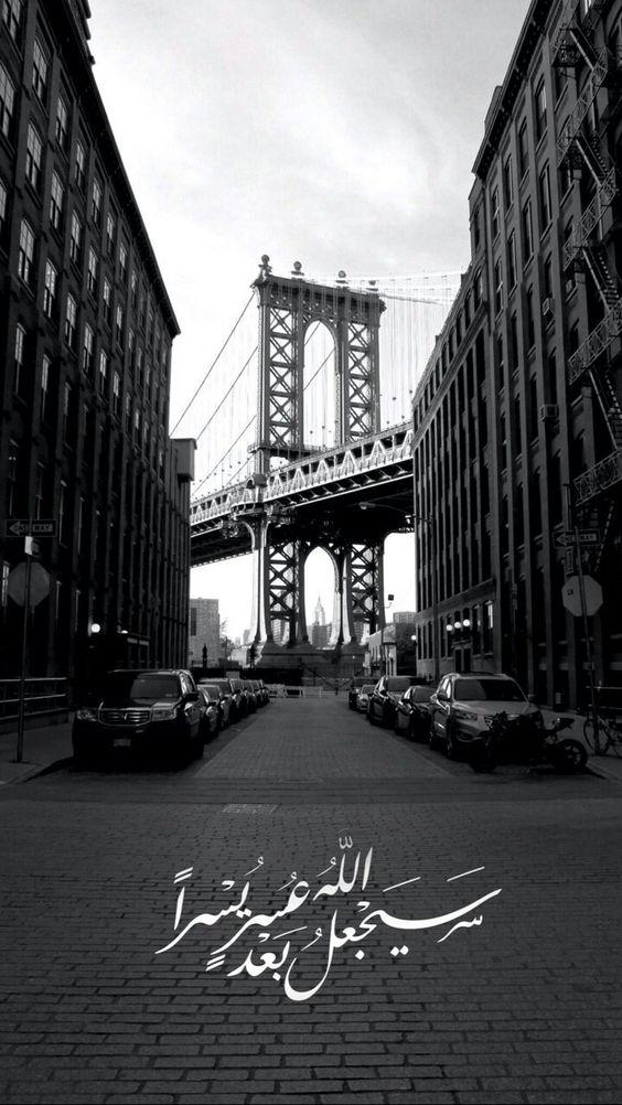 Pin By 3 N A D Al Fayez On كتابات George Washington Bridge Brooklyn Bridge Travel