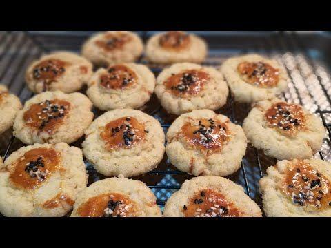 Nyoba Resep Chui Kao So Cookies Yang Lagi Hits Di Ig Youtube Resep Kue Kering Kue