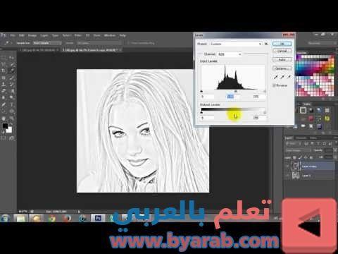تحويل صورتك الى رسمة بالقلم الرصاص فى ثوانى ب فوتوشوب للمبتدئين دورة تعليم فوتوشوب خدع ف Desktop Screenshot Screenshots
