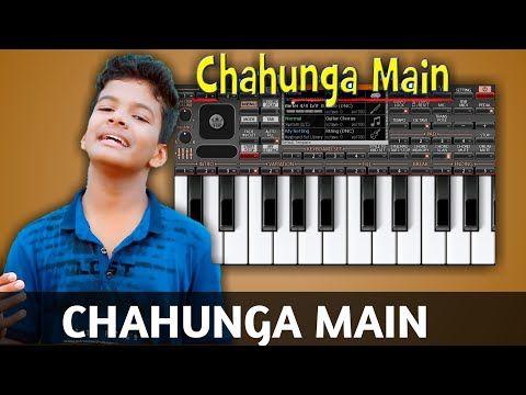 Free Chahunga Main Tujhe Hardam Tu Meri Zindagi Satyajeet Jena Instrumental Org Piano Tutorial Mp3 Song Do In 2020 Piano Tutorials Songs Mp3 Song Mp3 Song Download