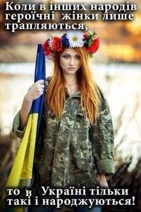 Українка Черкасова стала чемпіонкою світу з боротьби - Цензор.НЕТ 2498