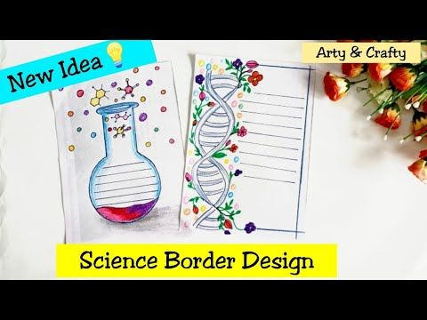 Science Border Border Design On Paper Easy Border For Project Bord Colorful Borders Design Border Design Page Borders Design