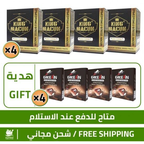 عروض الابيميديوم 4 عبوات من معجون كينغ King الاصلي الابيميديوم التركي 240 غ 4 قطع من شوكولاته اركيكسين 24 غ مجانا Coffee Bag Food Drinks