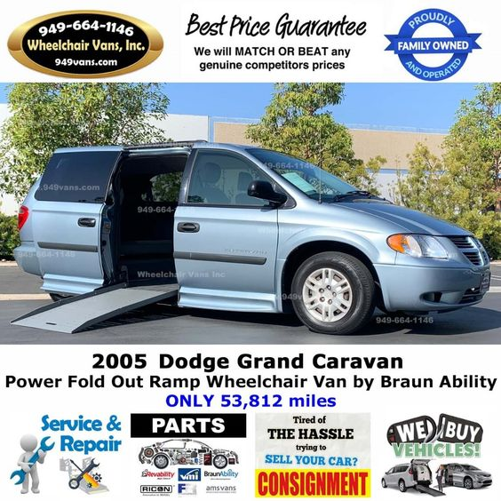 For Sale Used 2005 Dodge Grand Caravan Power Ramp Side Loading Wheelchair Van Braun Ability Wheelchair Vans Inc In 2020 Wheelchair Van Grand Caravan Wheelchair Sports