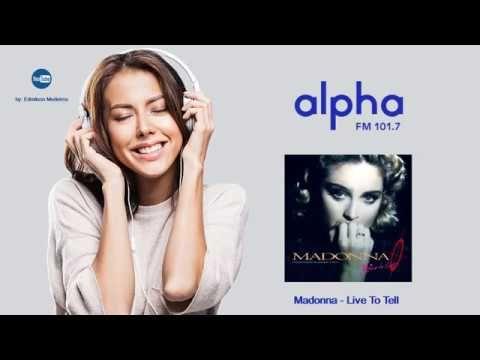 Alpha Fm 101 7 Sao Paulo Youtube Em 2020 Com Imagens