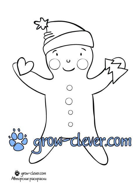 новогодняя раскраска печенье пряник скачать бесплатно / Christmas cookies coloring page
