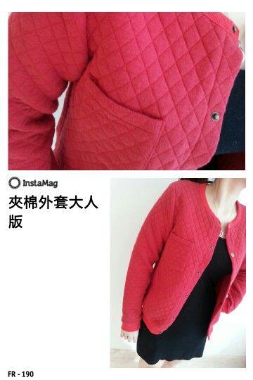 夾棉外套(大人版)
