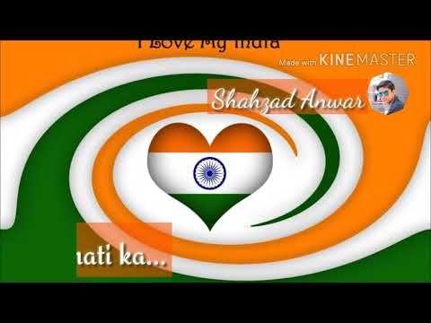 Mera Mulk Mera Desh Mera Ye Watan Whatsapp Status Youtube Independence Day Images Independence Day Wallpaper Independence Day Gif