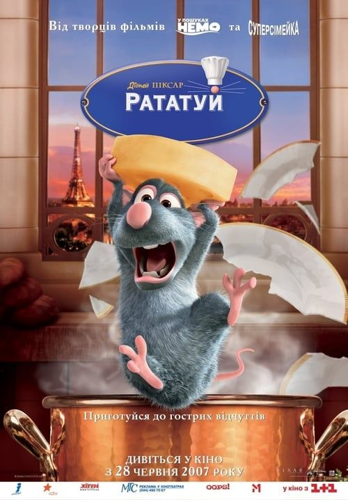 Free Download Ratatouille 2007 Dvdrip Ͻ†ï½•ï½Œï½Œ Ͻï½ï½–ie English Subtitle Movie2019 Brazilmovie Full Movies Full Movies Online Free Full Movies Online