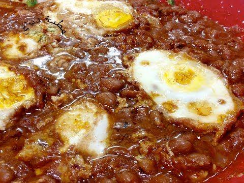 طريقة عمل فول مدمس بالبيض Youtube Cooking Fava Beans Breakfast Recipes