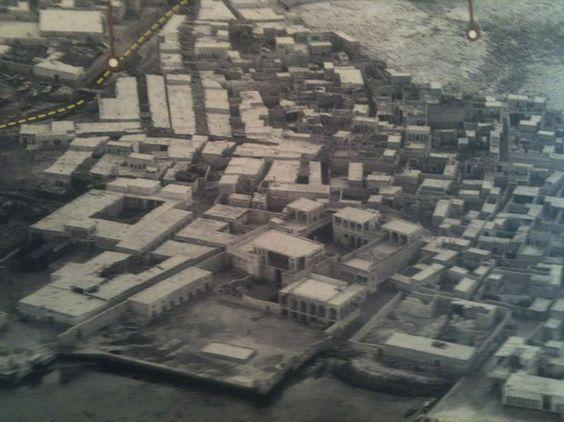 A capital Doha, na década de 40, ainda estava longe da modernidade atual  Foto: André Naddeo/Terra