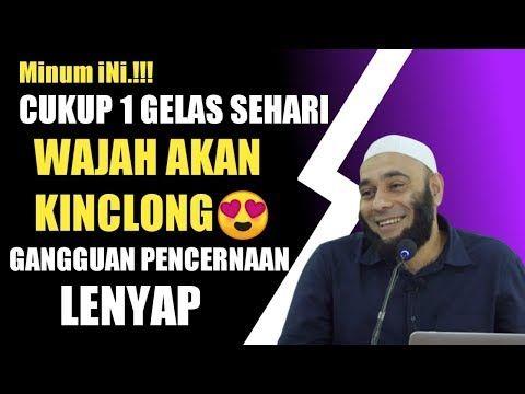 Resep Langka Ampuh Bikin Wajah Kencang Alami Bersih Berseri Seri Dr Zaidul Akbar Youtube Facial Massage Herbalism Youtube