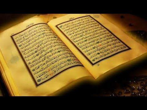 Surah Baqara 15th Ruku Aayat No 121 Ke Baad Word To Word Qur An Translation Urdu Youtube Quran Wallpaper Quran Quran Translation Quran hd wallpaper download free