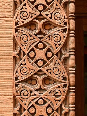 Wainwright building. Louis Sullivan. Saint Louis