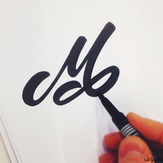 صور حرف M رمزيات حرف M و أجمل خلفيات على الاطلاق بفبوف Types Of Lettering Lettering Hand Lettering