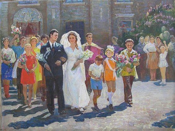 "Ляшков Анатолий Яковлевич. ""Свадьба"". 1976 г."