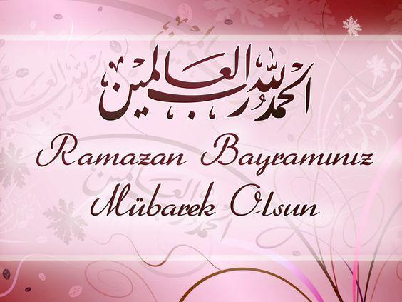 Ramazan Bayramı tatili kaç gün olacak? Son dakika Ramazan tatili …