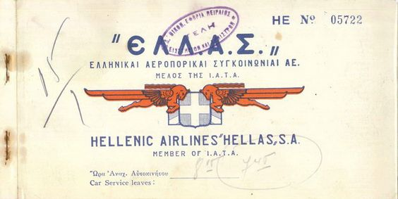 Hellenic Airlines, ticket