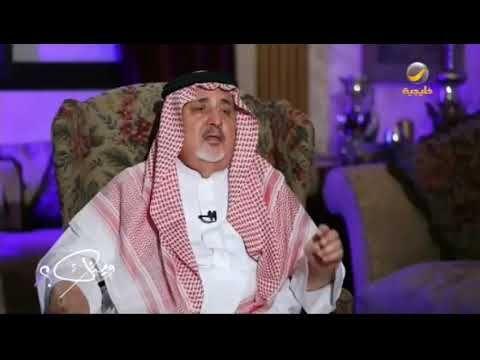 اللواء عمر محمد بصفر تعلمت الكثير من الملك سلمان وكان يحترم كل من يعمل معه Youtube