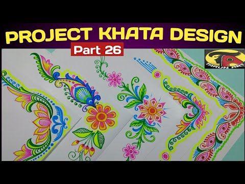 Border And Corner Design For Project Khata Practical Khata