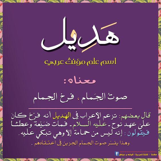 Pin By Khaled Bahnasawy On منوعة عربية Arabic Calligraphy Calligraphy