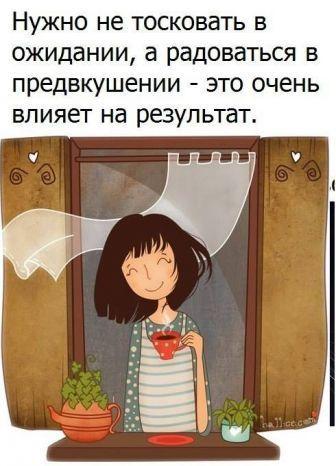 Поможем крыжовнику стать урожайнее . Обсуждение на LiveInternet - Российский Сервис Онлайн-Дневников