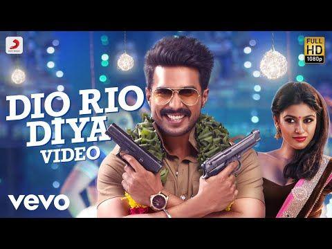 Silukkuvarupatti Singam Dio Rio Diya Tamil Video Vishnuu Vishal Oviya Leon James Youtube