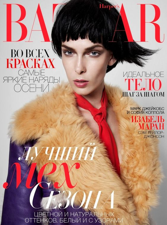 Harper's Bazaar Ucrânia Novembro 2014 | Kristina Salinovic por Federica Putelli  [Fashion]