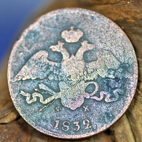 antique RUSSIAN coin from 1832 very old coin... by CoolVintage:
