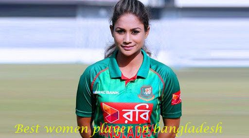 About Jahanara Alam In 2020 Cricket Teams Latest Cricket News Bangladesh