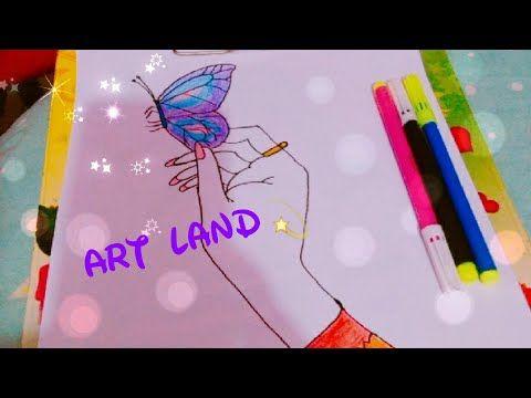 رسم فراشه في يد خطوه بخطوه Butterfly In Hand Drawing Youtube Hand Art Drawing Easy Drawings Drawings
