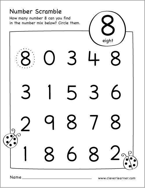 Free Printable Scramble Number Eight Activity Preschool Worksheets Numbers Preschool Number Activities Preschool