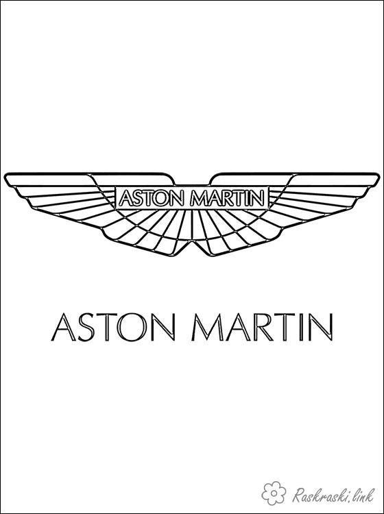 Raskraska Dlya Malchikov Brendy Avtomobilej Aston Martin Raskraski Avtomobil Roskoshnye Avtomobili