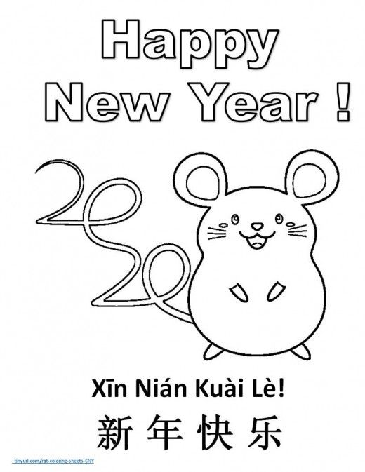 2020 Year Of The Rat Coloring Sheet Chinese New Year Activities Chinese New Year Kids Chinese New Year Crafts For Kids