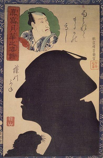 Portraits as True Likeness in the Moonlight (Makoto no Tsukihana no Sugata-e), Utagawa Yoshiiku