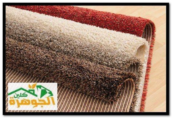 شركة الصفرات لتنظيف الموكيت بالرياض 0552419364 Affordable Carpet How To Clean Carpet Clean Car Carpet