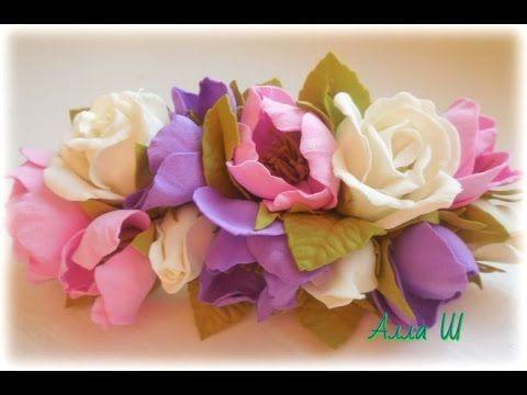МК Цветы из фоамирана Заколка цветами из фоамирана. - YouTube