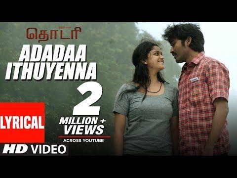 Thodari Songs Adadaa Ithuyenna Full Video Song Dhanush Keerthy Suresh D Imman Prabhu Solomon Youtube Songs Video Music Songs