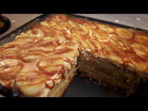 في غاية في الروعة لذيذ كيذوووب في الفم ضروري تجربوه كيك الموز والكراميل سهل تحضير Desserts Food Mini Cakes