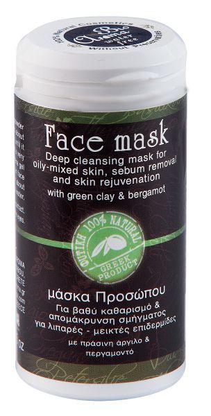 Čistící maska pro smíšenou a mastnou pleť. Se zeleným jílem a bergamotem: