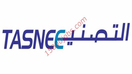 متابعات الوظائف وظائف فنية وهندسية وإدارية فى شركة التصنيع الوطنية وظائف سعوديه شاغره Allianz Logo Allianz