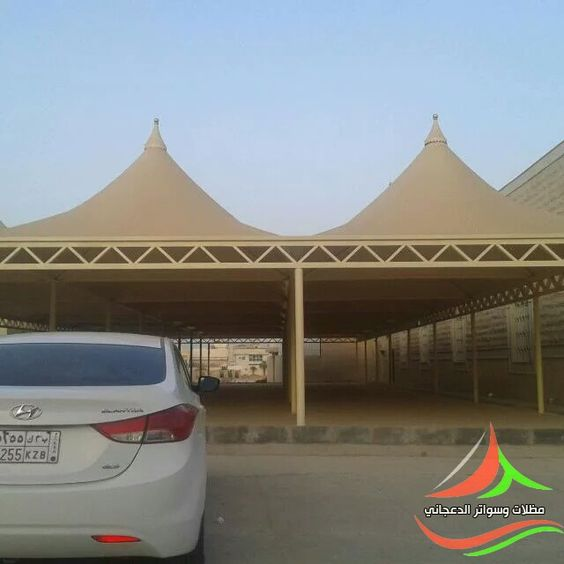 مظلات سيارات في الرياض باسعار مغرية ومناسبة بشكل خاص في المملكة العربية السعودية Projects To Try Tri