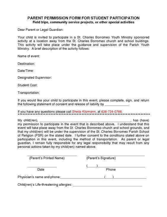 Participation Form Template PARENT PERMISSION FORM FOR STUDENT - medical consent form template