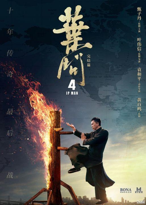 Eng Sub Ip Man 4 The Finale Full Movie Maxhd Online 2019 Free Download 720p 1080p Ip Man Ip Man Movie Ip Man 4