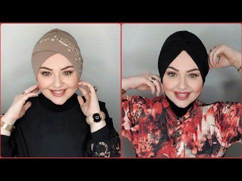 لفات توربان 2020 Turban Tutorial 2020 Youtube Turban Style Turban Turban Hat