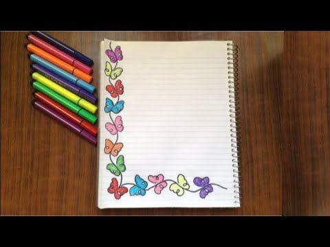 أسهل وأجمل طريقه لتزيين دفاتر وكراسات المدرسه العوده للدراسه رسم فراشات Youtube Notebook