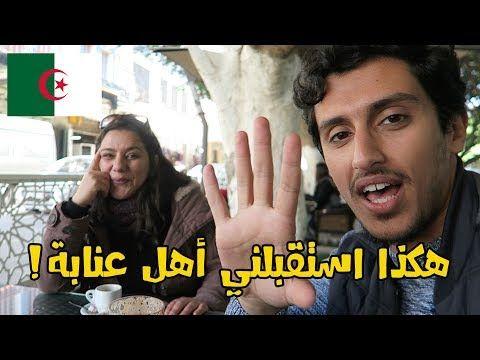 ما الفرق بين ما تسمعه وما تراه في الجزائر I الحلقة 10 Youtube Algeria Okay Gesture Let It Be