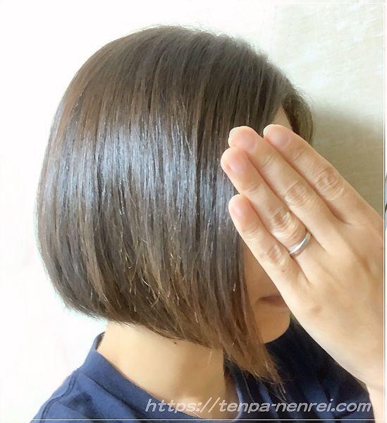 ルメントシャンプーはくせ毛に効果があった 3年使ってる私の口コミ